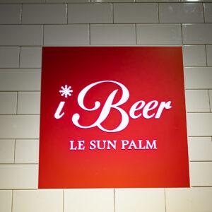 〈iBeer LE SUN PALM〉