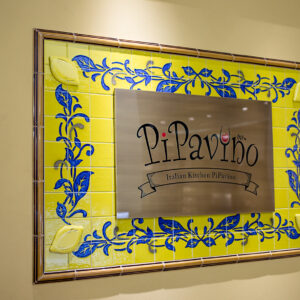 〈Italian Kitchen PiPavino(イタリアンキッチン ピバヴィーノ)〉