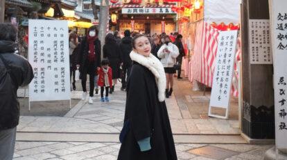 〈京都ゑびす神社〉の「十日ゑびす大祭」へ!京都流の商売繁盛祈願を …