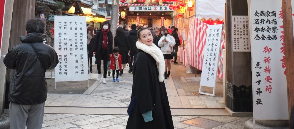 〈京都ゑびす神社〉の「十日ゑびす大祭」へ!京都流の商売繁盛祈願を体験。