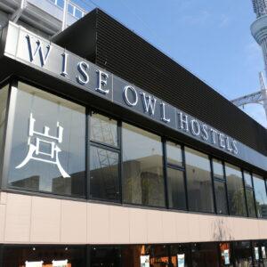 東京ミズマチに都市型ホステル〈WISE OWL HOSTELS RIVER TOKYO (ワイズ アウル ホステルズ リバー トーキョー)〉がオープン!