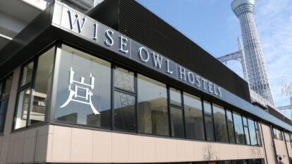 東京ミズマチに都市型ホステル〈WISE OWL HOSTELS  …