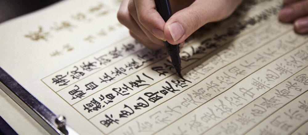 般若心経写経の所要時間は40~60分ほど。最後に名前と願いごとを書いて終了。写仏も用意されている。