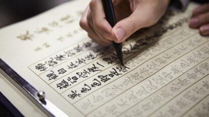 【京都旅】こんな時代だからこそ体験したい寺での学び体験5選。/寺 …