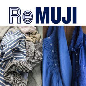 〈無印良品〉では回収した洋服の一部や、生産と流通の過程で販売できなくなった商品から、新たな価値のある商品に再生させる「ReMUJI」を展開。