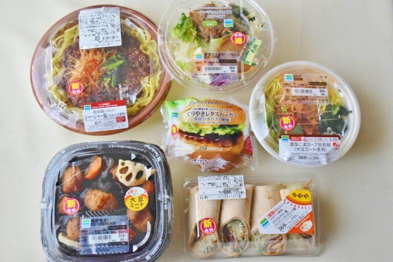 サステナブルな食生活 「大豆ミート」新商品。