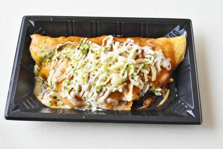 「キャベツとチーズの玉子包み焼」417円。