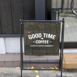 〈GOOD TIME COFFEE HIGASHIYAMA〉