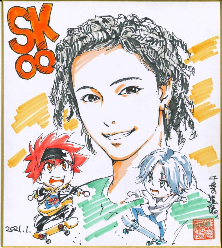 【web限定公開】キャラクターデザインの千葉道徳さんが平野歩夢選手の似顔絵を描き下ろし!