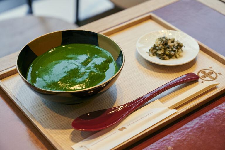 「茶ごろも」1,650円