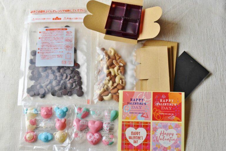 「チョコペリキット」1,300円。