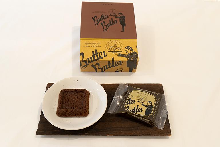 〈バターバトラー〉の「バターチョコレートフィナンシェ」(4個入り)972円。