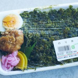 「のり弁当」550円(税込)。