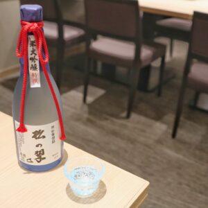 特選 純米大吟醸 松の翠。京都伏見の日本酒。