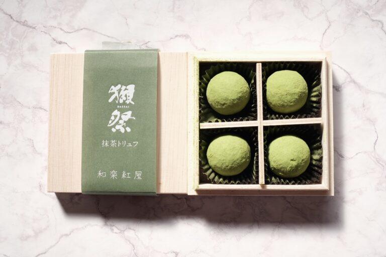 〈和楽紅屋〉の「獺祭抹茶トリュフ」4個入1,620円(税込)。