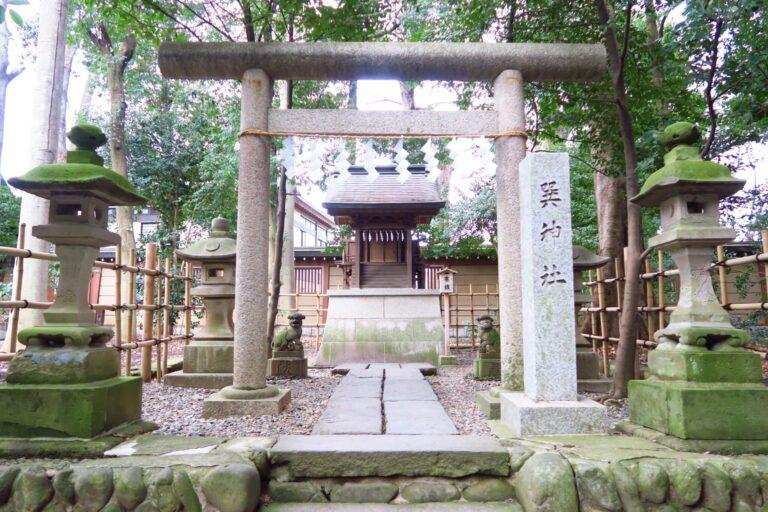 大國魂神社¥5