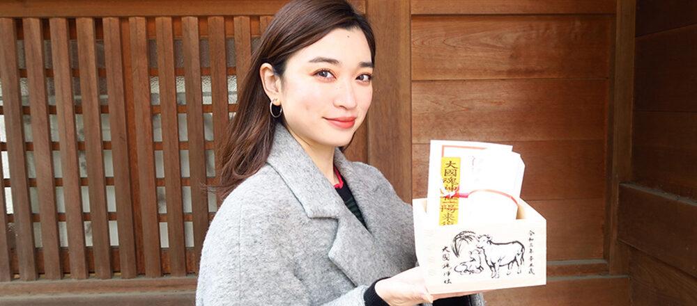 「立春は一年のスタート!大國魂神社で「節分福枡」をいただきました」/MARIKOの、神社 de デトックス!