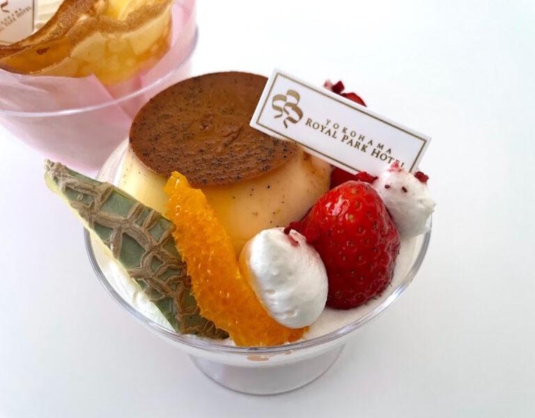 「いちごプリンアラモード」700円。2月限定。
