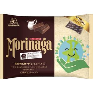 森永チョコレート【マイルドミルク】