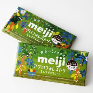 meiji アグロフォレストリーミルクチョコレート