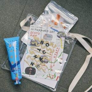 「ヒトップロセット」5,060円。防水性のあるクリアサコッシュに「ジェントルクレンザー」と洗顔ネット、銭湯MAPなどが入っている。