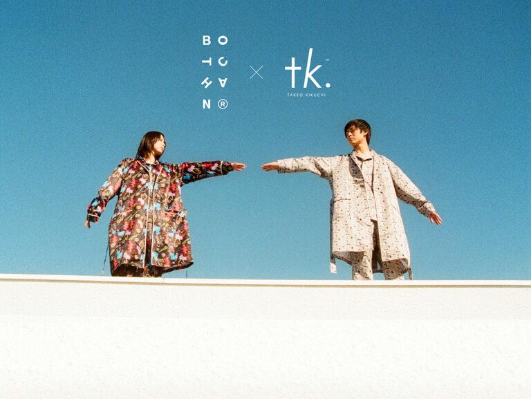 〈BOTCHAN〉と〈tk. TAKEO KIKUCHI〉のコラボ商品が発売中。
