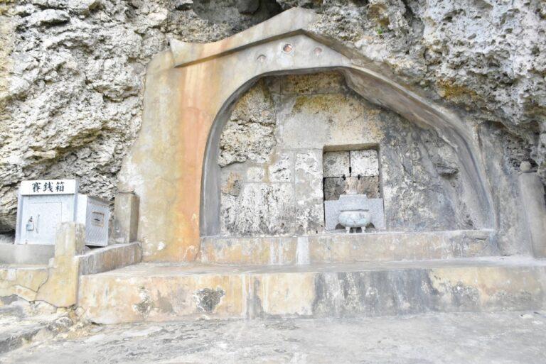 〈アマミチューの墓〉。