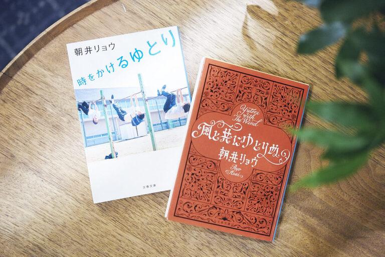 文藝春秋出版/2014年12月初版刊行、文藝春秋出版/2020年5月初版刊行