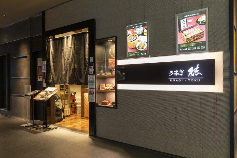 本店は静岡県浜松市にある老舗うなぎ専門店。