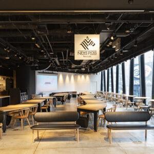 カフェは7Fフロアの1番奥に位置する。