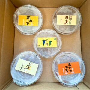 いろんな味噌がセットで届く!有機にこだわる〈マルカワ味噌〉の「おためし味噌セット」。〜眞鍋かをりの『即決!2,000円で美味しいお取り寄せ』~