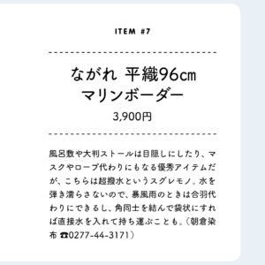 BOUSAI2_item_part#2-7