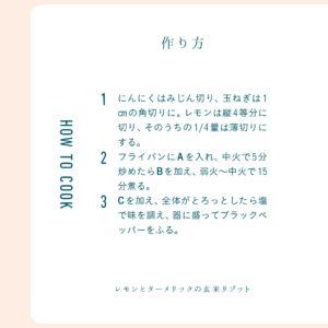 BEAUTY_RECIPE#1-3