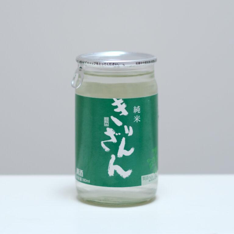 『伊藤家の晩酌』~第二十一夜2本目/気さくに味わえるデイリー酒「きりんざん グリーンボトル 純米」~