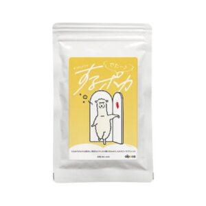 「するポカ」1袋30粒/30日分4,480円