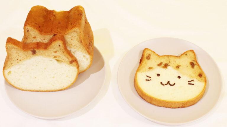 〈東京ねこねこ〉「ねこねこ食パン にゃらん」1斤900円。※エキュート京葉ストリート限定/1日限定48斤。