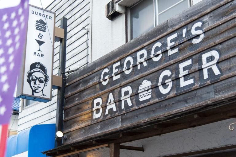 飯能 〈GEORGE'S BARger〉