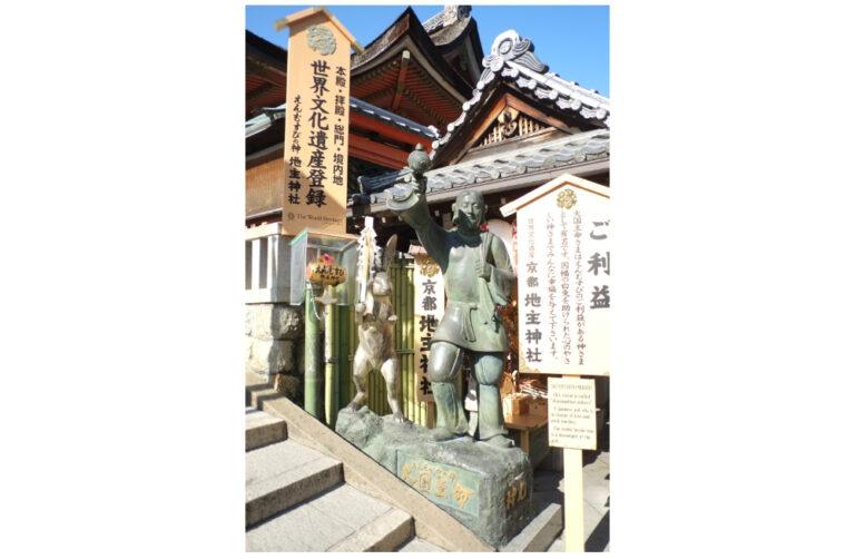 京都 地主神社