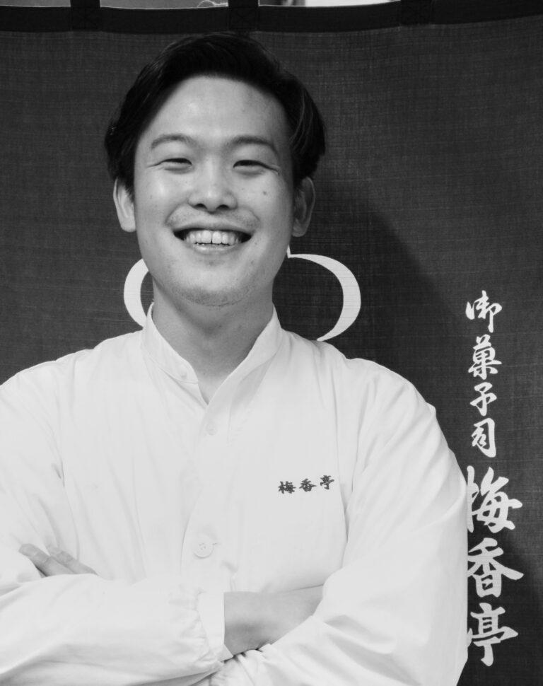 1991年生まれで新進気鋭の若手職人として注目されている〈梅香亭〉3代目・長沼輪多氏。