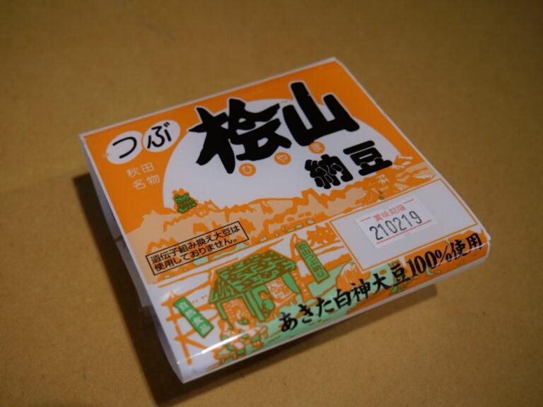 渋谷 ターリー屋