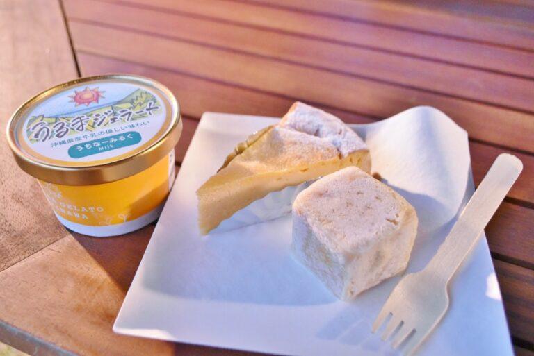 〈うるまジェラート〉の「うちなーミルク」や「黄金芋のきんつば」、「黄金芋のチーズケーキ」も。