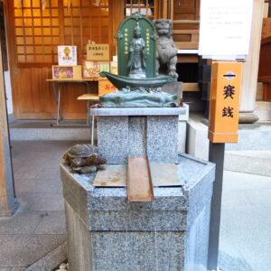「東京銭洗い弁天」とも呼ばれています。