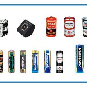 自社生産による角型ランプ用 マンガン乾電池から、私たちの暮らしを支えてきた乾電池。