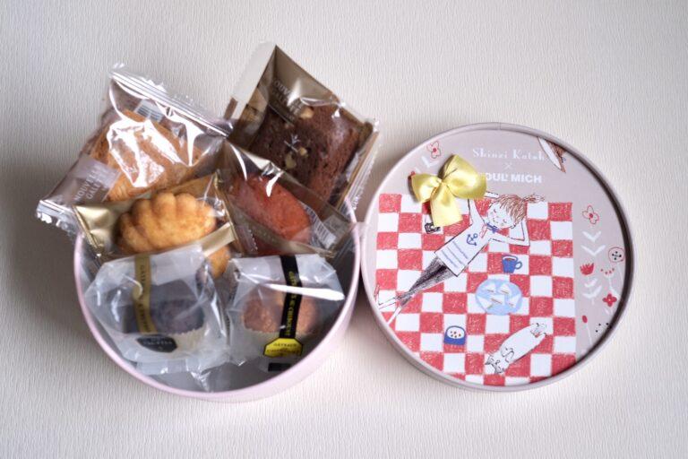 いちごケーキ、ミニトリュフケーキ、ガトー・シブーストミニ、マドレーヌ、ヌーヴェルガレット(バニラ・チョコ)×各1が入った「春の焼菓子BOX」1,188円。