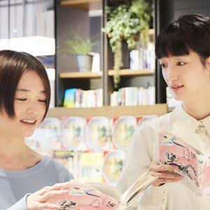 女優・入山法子さんのために選んだ一冊とは/木村綾子の『あなたに効く本、処方します。』