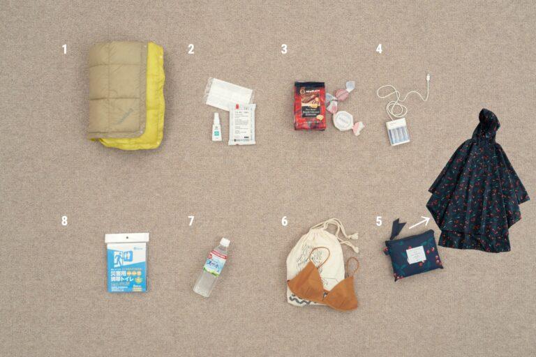 防災用の袋