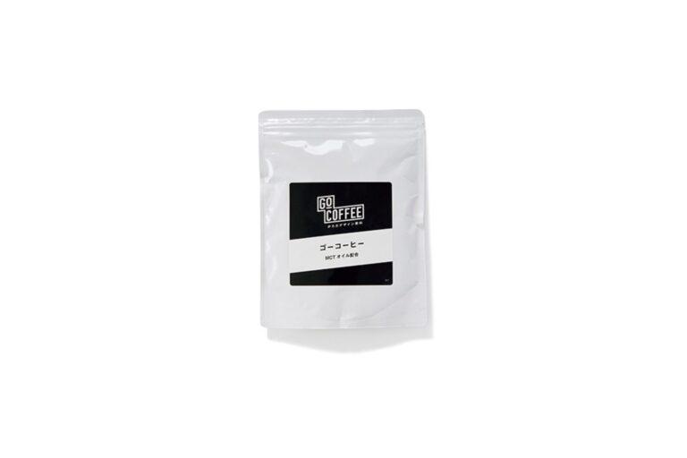 MCTオイルとイヌリンを配合した、ダイエットをサポートするインスタントコーヒー。
