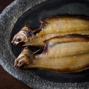 福島県いわき市に伝わる、干物「縄文干し」。