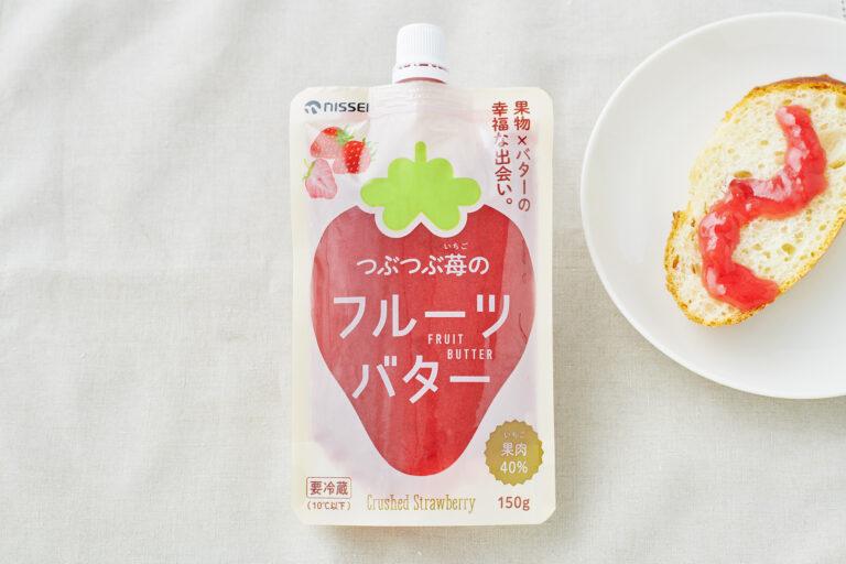 苺の果肉がたっぷりの「つぶつぶ苺のフルーツバター」。