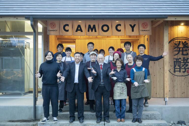 2020年12月にオープンした発酵をテーマにした商業施設〈CAMOCY 〉。ここでは台湾から来たボランティアの話を聞いた。